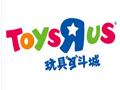 玩具反斗城玩具