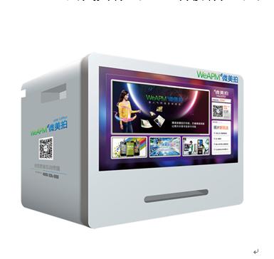 微美拍打印机产品-微美拍微信打印机