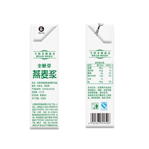 绿芙燕麦坊产品-破壁燕麦浆饮品