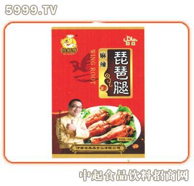 熊师熟食品_熊师熟食品v视频_熊师熟食品视频闪灯品牌图片