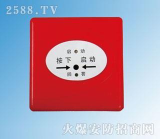 天成消防-tcxh3225消火栓按钮