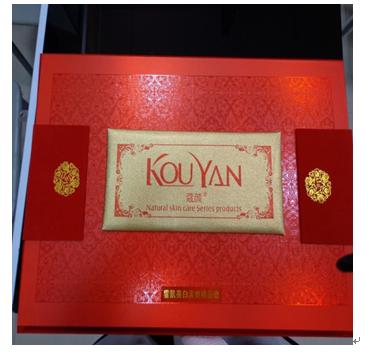 华都君悦生态养生会所产品-蔻颜套盒-红色经典套外包装
