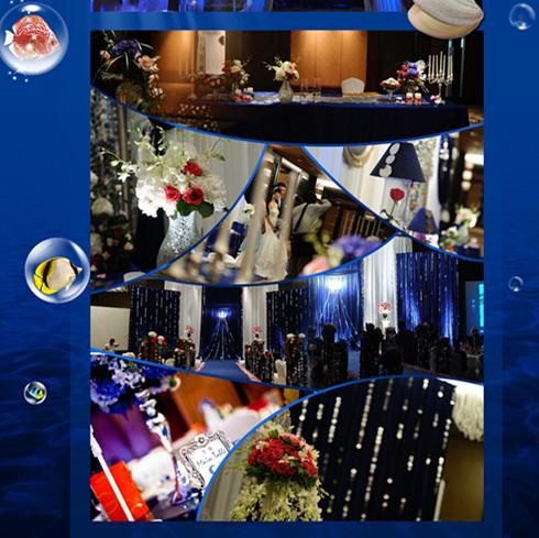 赫柏婚礼-海洋主题婚礼
