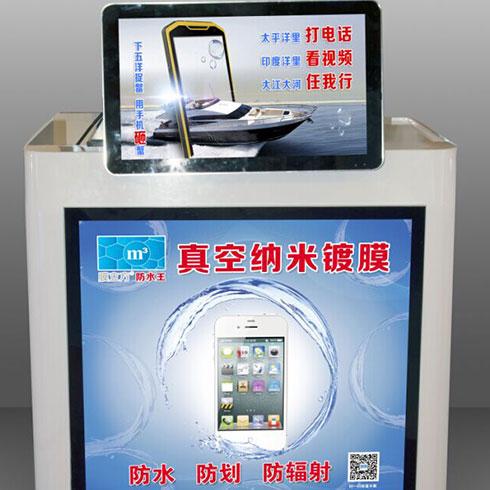 膜立方防水王产品-量子真空纳米镀膜机