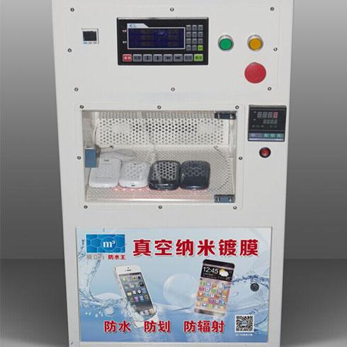 膜立方防水王产品-膜立方防水王真空量子镀膜机