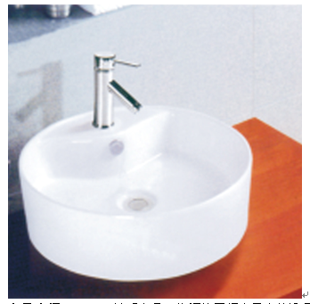 扬子卫浴产品-扬子卫浴洗手台