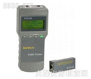 安众-网线测试仪