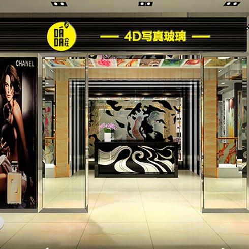 DADA公社4D写真玻璃产品-4D水晶影像