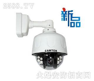 金盾安防-智能阵列红外球型摄像机
