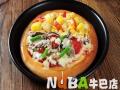 NUBA快餐
