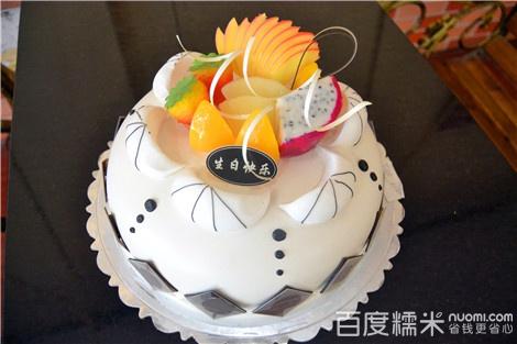 皇冠蛋糕招商加盟