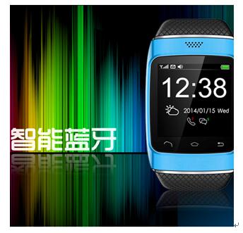 国安恒盈家校监护系统产品-IPS高清触摸屏操作手表