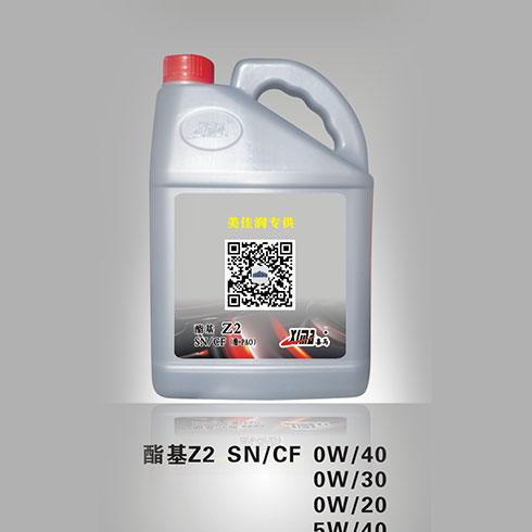 美佳润换油中心产品-SNCF 酯基 Z2