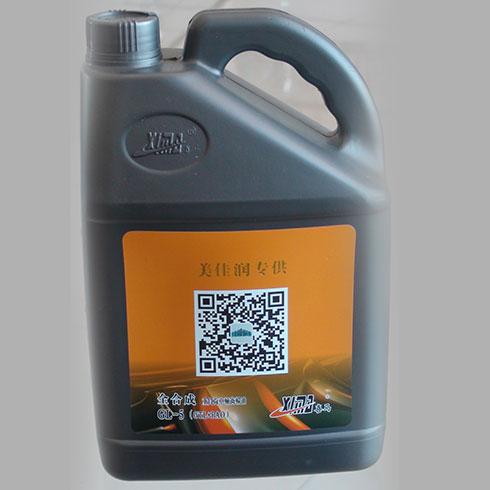 美佳润换油中心产品-全合成GL-54L