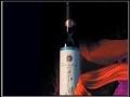 缙坤葡萄酒庄
