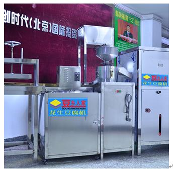 豆乡人家豆腐机产品-豆乡人家豆腐机