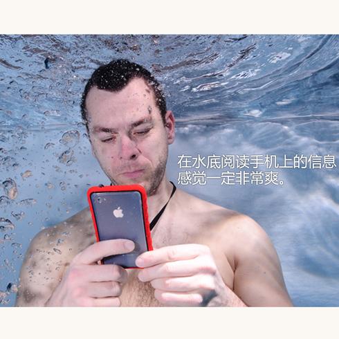 时尚卫士手机防水膜-时尚卫士手机防水膜