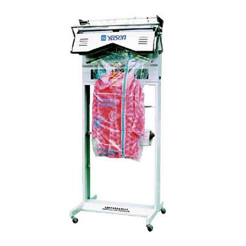 全自动套袋包装机