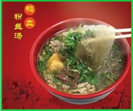 镇江鸭血粉丝汤南京著名小吃