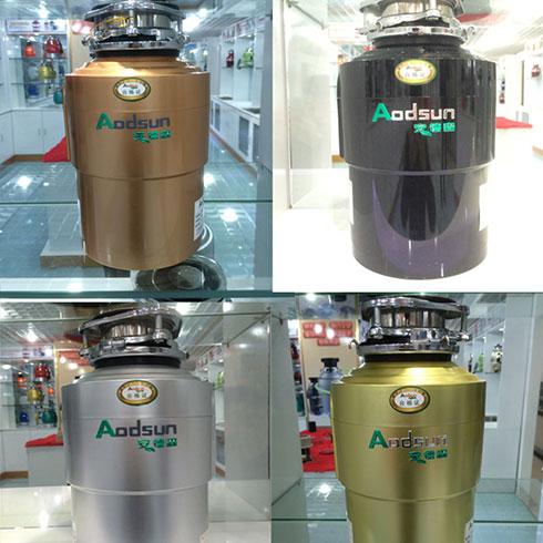 安德森垃圾处理器产品-安德森厨房食物垃圾处理器系列