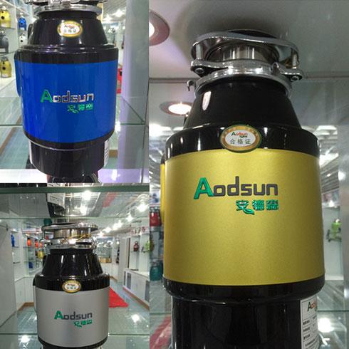 安德森垃圾处理器产品-生活垃圾处理器