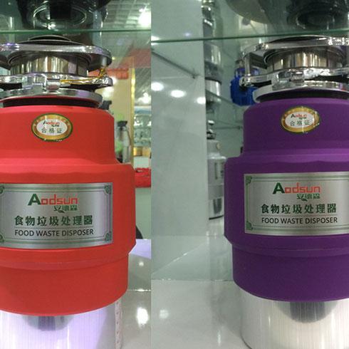 安德森垃圾处理器产品-食物垃圾处理器