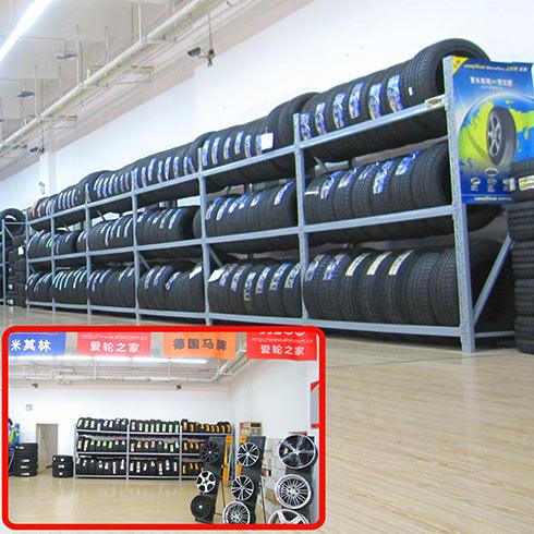 超大仓储式轮胎超市