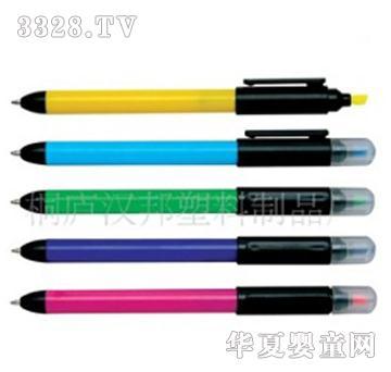 汉邦学习文具双头用荧光笔