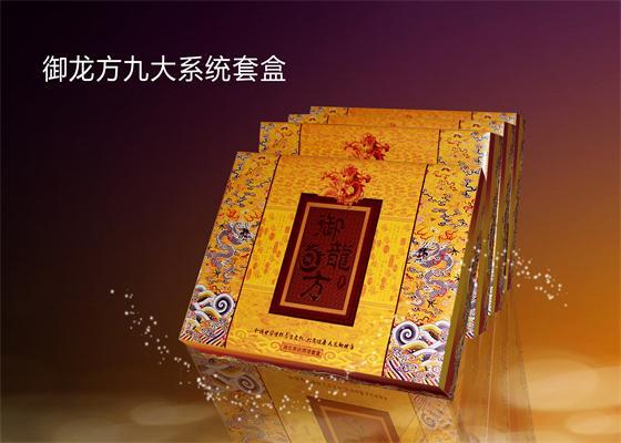 御龙方养生馆产品-御龙方九大系统套盒产品