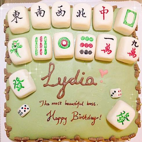 甜咪公主手工蛋糕产品-麻将蛋糕