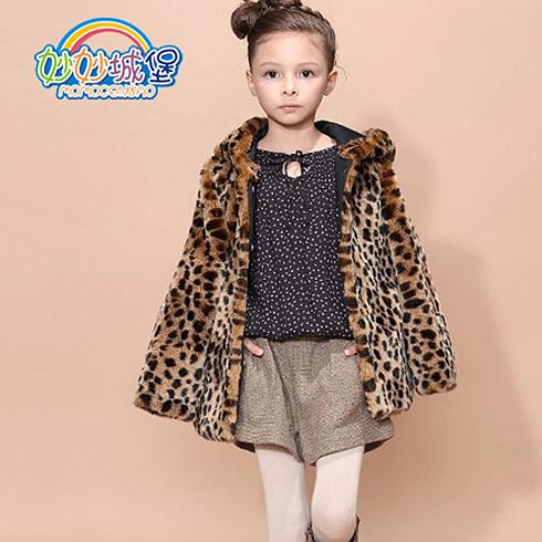 妙妙城堡童装产品-女童加厚毛绒豹纹大衣