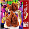 卡乐滋汉堡产品-卡乐滋-韩式炸鸡
