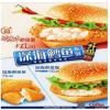 卡乐滋汉堡产品-卡乐滋-深海鳕鱼堡