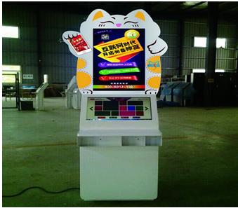 赠彩猫终端机产品-赠彩猫终端机-卡通型