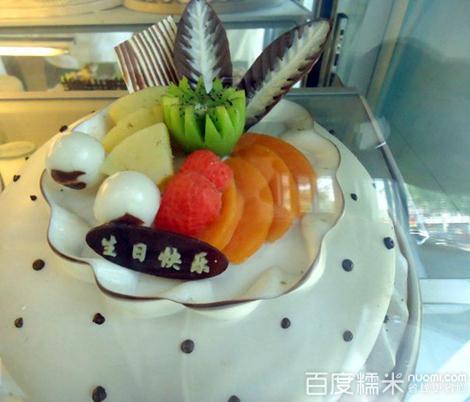 红房子蛋糕世界甜品
