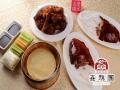 鑫旗园烤鸭