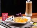 A+cafe咖啡馆