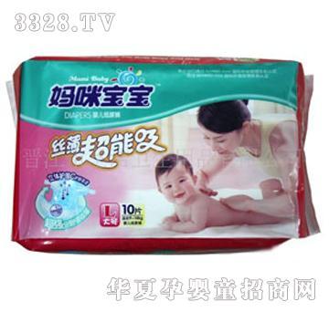妈咪宝宝婴儿纸尿裤