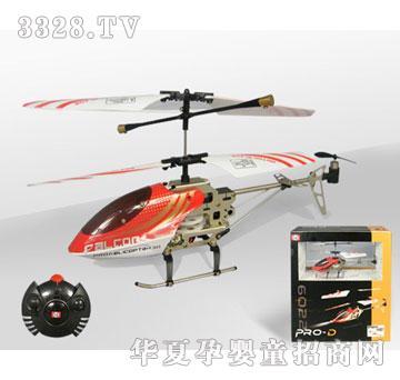 广丰三通小金属遥控直升飞机slh6022