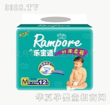 静洁婴儿纸尿裤 产品 产品介绍 最新产品信息