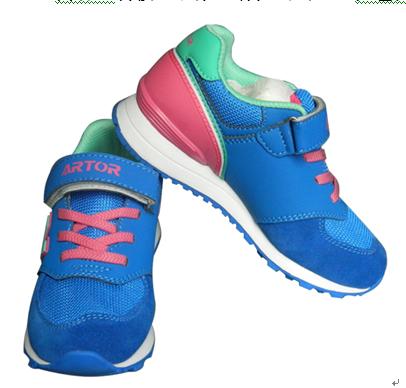 归佳定位鞋产品-归佳定位鞋天蓝色款