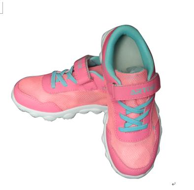 归佳定位鞋产品-归佳定位鞋粉红色款