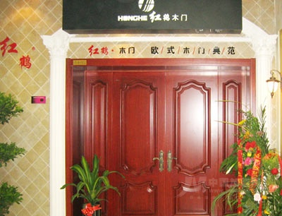 中国齐齐哈尔市红鹤木业有限公司