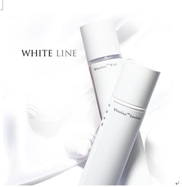 韵雅丽人美妆产品-whiteline韩国化妆品