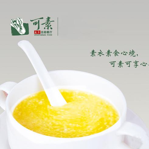 可素蔬食自助餐厅产品-六味粥系列