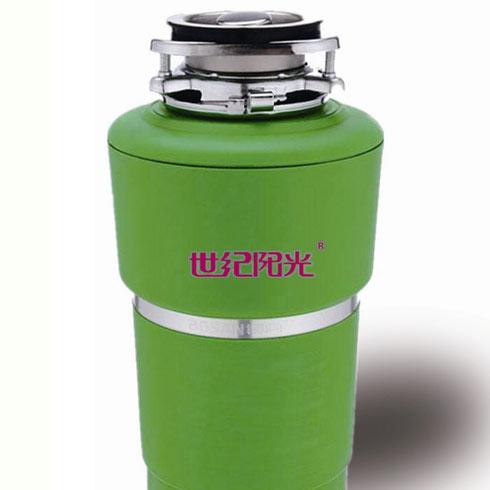 世纪阳光垃圾处理器绿色