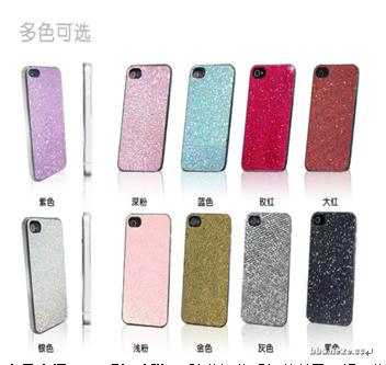 3D手机贴膜产品-3D手机贴膜手机彩壳系列