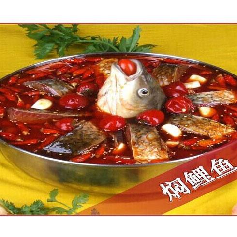 极品皇记煌三汁焖锅