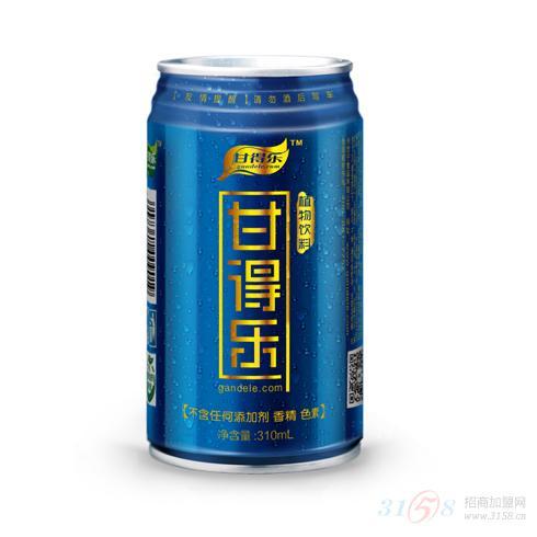 甘得乐醒酒饮料产品-甘得乐功能饮料单瓶装