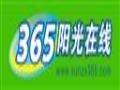 365阳光教育